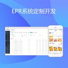 威客服务:[132061] ERP系统定制开发