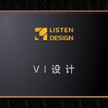 威客服务:[132243] 品牌视觉识别系统 VI 设计