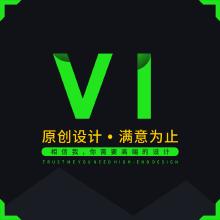 威客服务:[132237] VI logo 标志 商标设计 画册 包装 海报 电商 修图