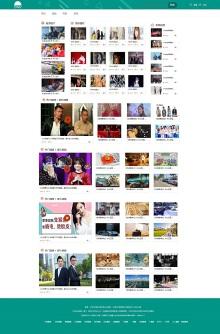 在线视频|在线教育平台|在线电影|在线直播|录播|小视频