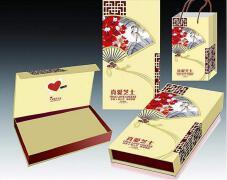 礼品纸盒包装设计
