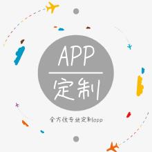 威客服务:[132258] 微信开发微信公众号微信商城开发微信小程序定制开发