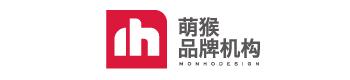 广州萌猴品牌策划有限公司