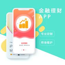 威客服务:[132281] 手机分期APP金融分期APP金融服务APP金融理财