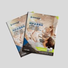 滨特尔宣传册设计