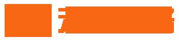 禾高网络-App定制开发