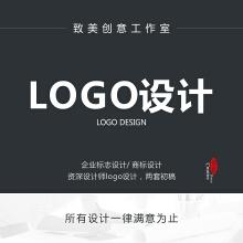 威客服务:[132310] 【LOGO设计】企业标志设计  商标设计  资深设计师logo设计  两套初稿