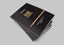 画册设计 企业宣传册 产品手册 公司画册
