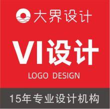 威客服务:[132547] VI设计  快消/餐饮/服务业