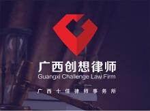 法律服务标志设计