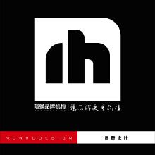 威客服务:[132499] 画册设计 企业宣传册 产品画册设计