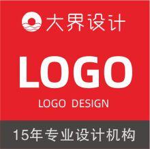 威客服务:[132546] logo设计   快消品/餐饮/服务业