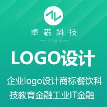 企业logo设计商标餐饮科技教育金融工业IT金融