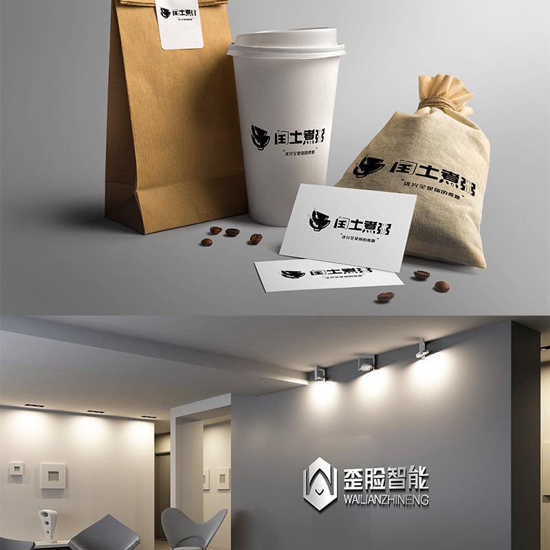 【VI导视宣传品】品牌形象塑造/定制品/导视设计企业宣传