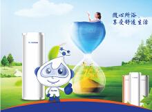 能源/科技/生化企业VI设计
