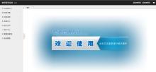 安瑞科技   采购物资管理系统