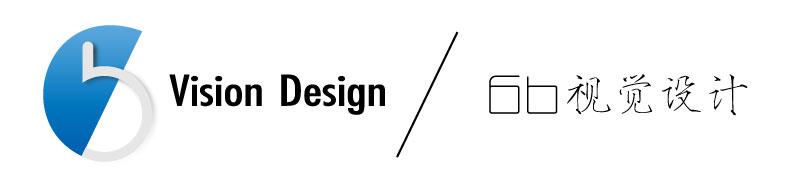 6B创意设计工作室