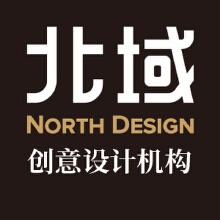 威客服务:[132658] 【总监设计师】LOGO设计