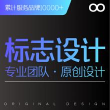 标志设计、企业标志设计、LOGO设计、VI标志设计