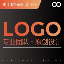 威客服务:[132675] 品牌LOGO设计/店铺LOGO设计/企业LOGO设计