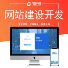 威客服务:[132703] 高端HTML5网站建设|响应式网站|bootstrap建站
