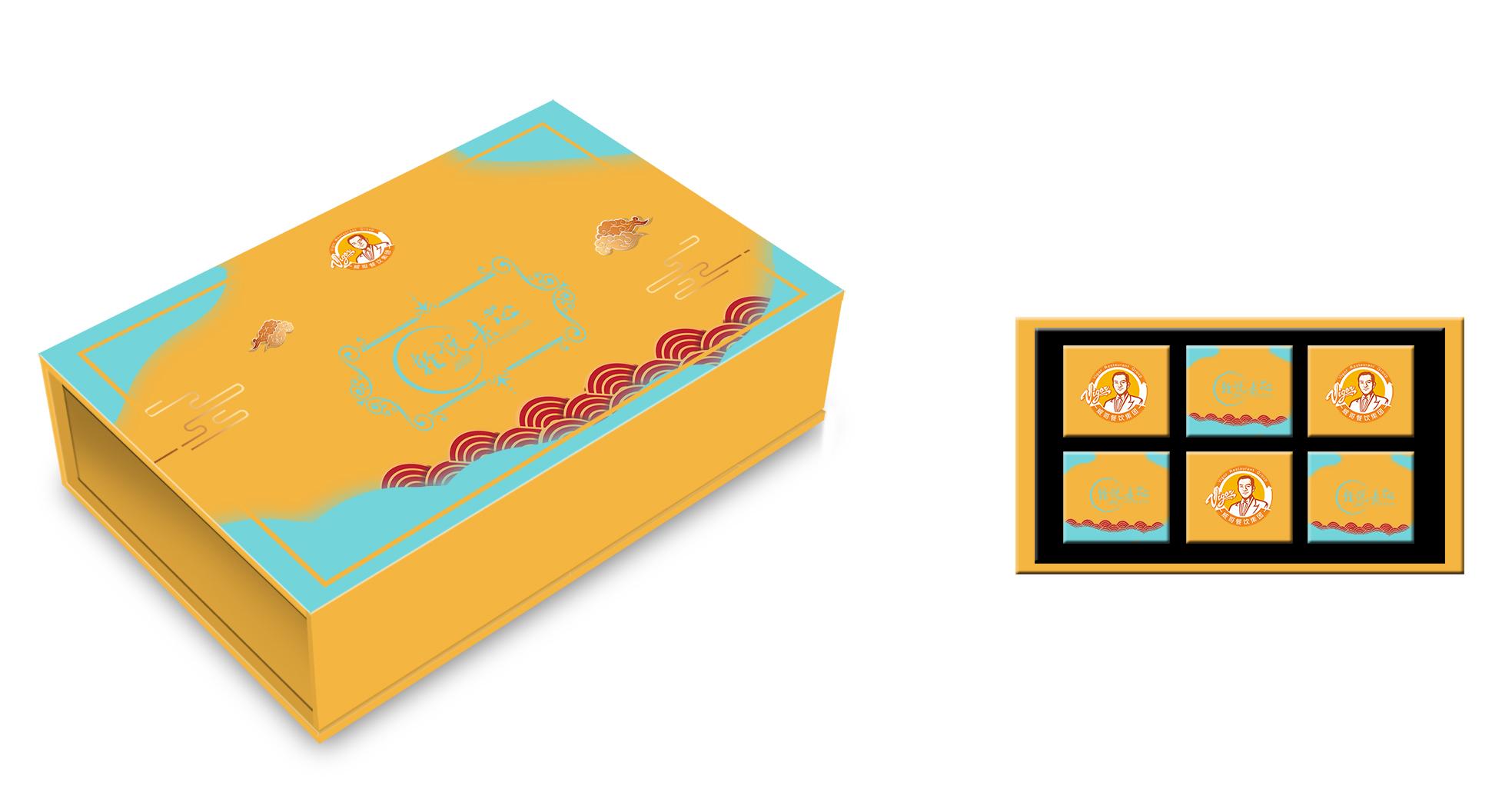 酒店礼盒设计