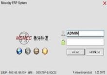 威客服务:[132775] ERP系统