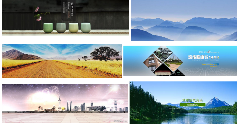 网站建设页面设计排版