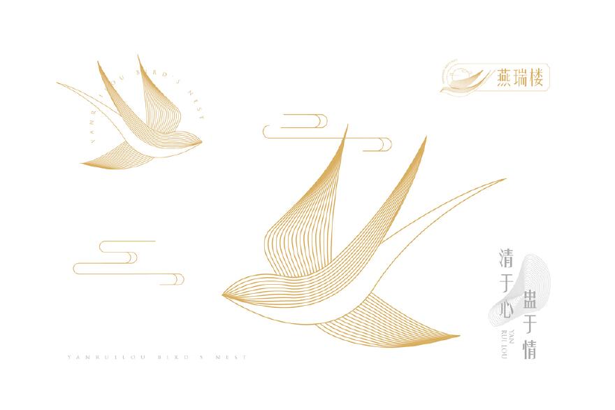 燕瑞楼(食品行业)   LOGO设计