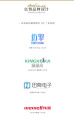 企业标志logo02_企业组