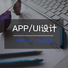 威客服务:[133061] 【中科汇达】APP设计|UI主界面设计