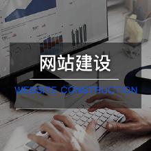 威客服务:[133093] 【网站建设】企业丨电商丨资讯型丨综合性丨团购丨手机网站开发