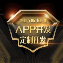 威客服务:[131170] app开发app定制开发app制作app设计app商城安卓苹果