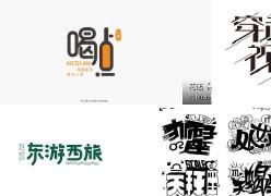 企业宣传册页设计
