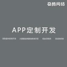 网贷黑名单逾期记录查询系统APP开发