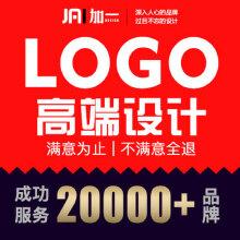 威客服务:[133153] logo设计