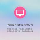 威客服务:[77319] 游戏定制游戏,手机游戏APP开发游戏