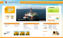 中国海能技能鉴定系统