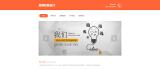 品牌设计官网/网站建设