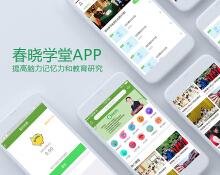 教育类课程分销模式-app