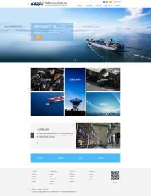 天航工业官网