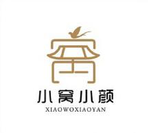 小窝小颜logo设计
