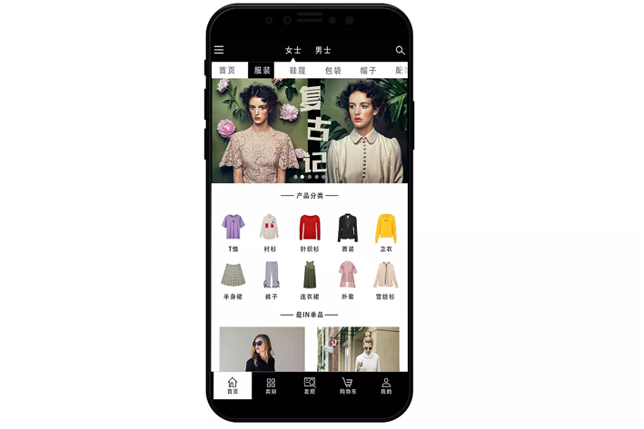 分期购物App开发