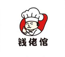钱佬倌logo设计