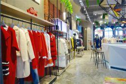 服装店铺起名技巧