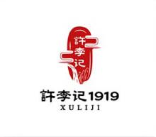 许李记logo设计