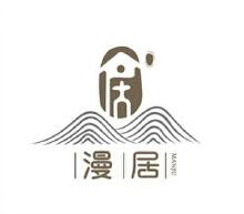 漫居logo设计