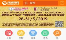 【网站开发】电商网站(环球鞋网)