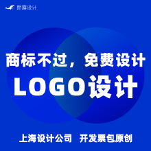 威客服务:[130330] logo设计原创商标设计高端企业品牌设计公司图标标志VI设计店名店标设计