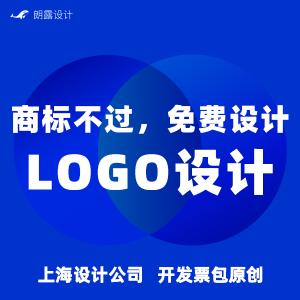logo设计原创商标设计高端企业品牌设计公司图标标志VI设计店名店标设计